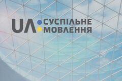 'Суспильному' запрещено судом прекращать трансляцию 'Доброго ранку, країно!' – Терехова