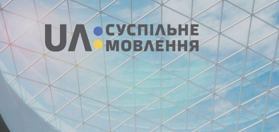 'Суспільному' заборонено судом припиняти трансляцію 'Доброго ранку, країно!' – Терехова