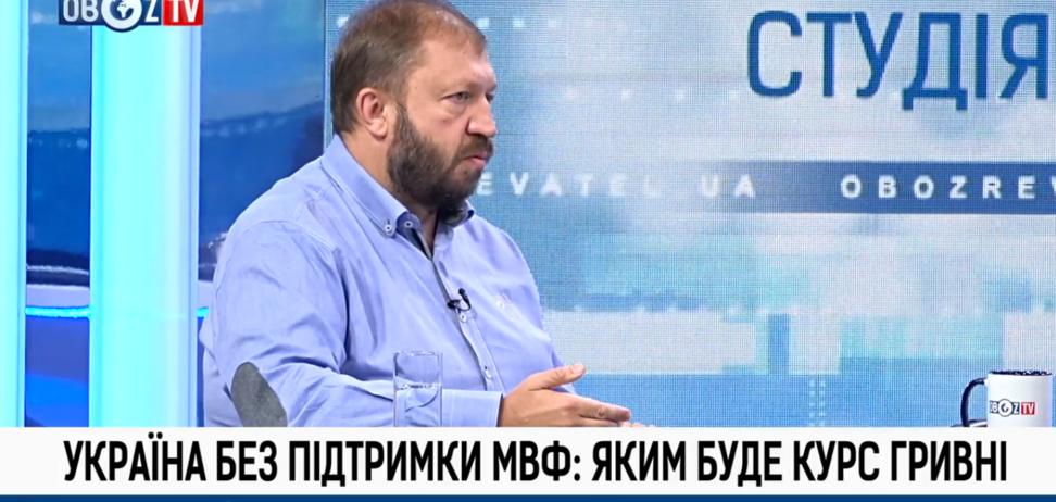 'Будет давить на курс': эксперт предупредил Украину о проблемах с долларом
