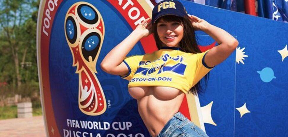 Стало відомо про несподівану вимогу ФІФА на ЧС-2018