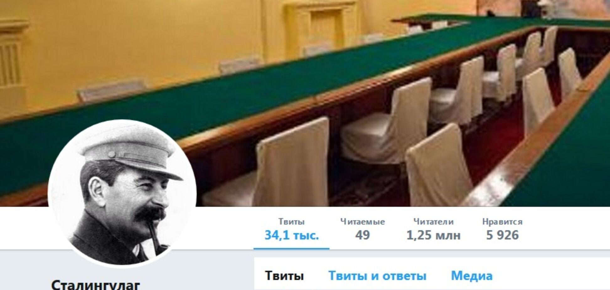 Слава Рабинович сказал, что грозит рассекреченному Сталингулаг