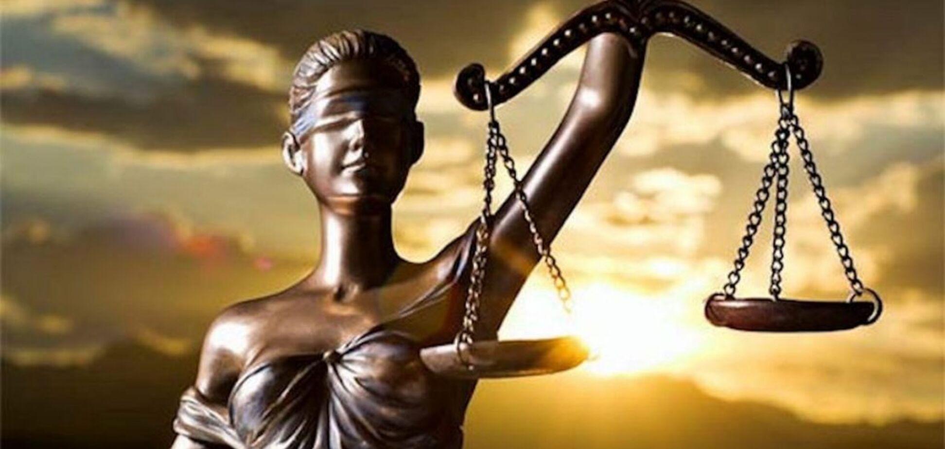 вибух рівне суддя