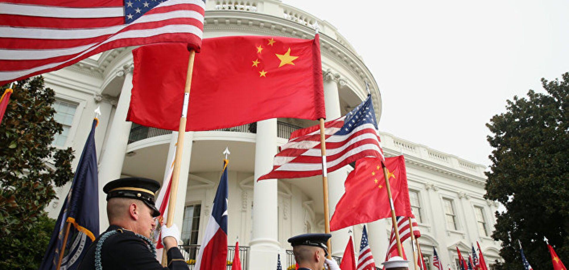 Торгова війна США з Китаєм