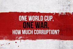 В отношении ФИФА расследуют факт коррупции, связанный с ЧМ в России