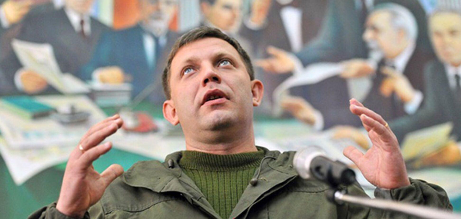 Захарченко пошел на открытый конфликт с Кремлем: появились подробности