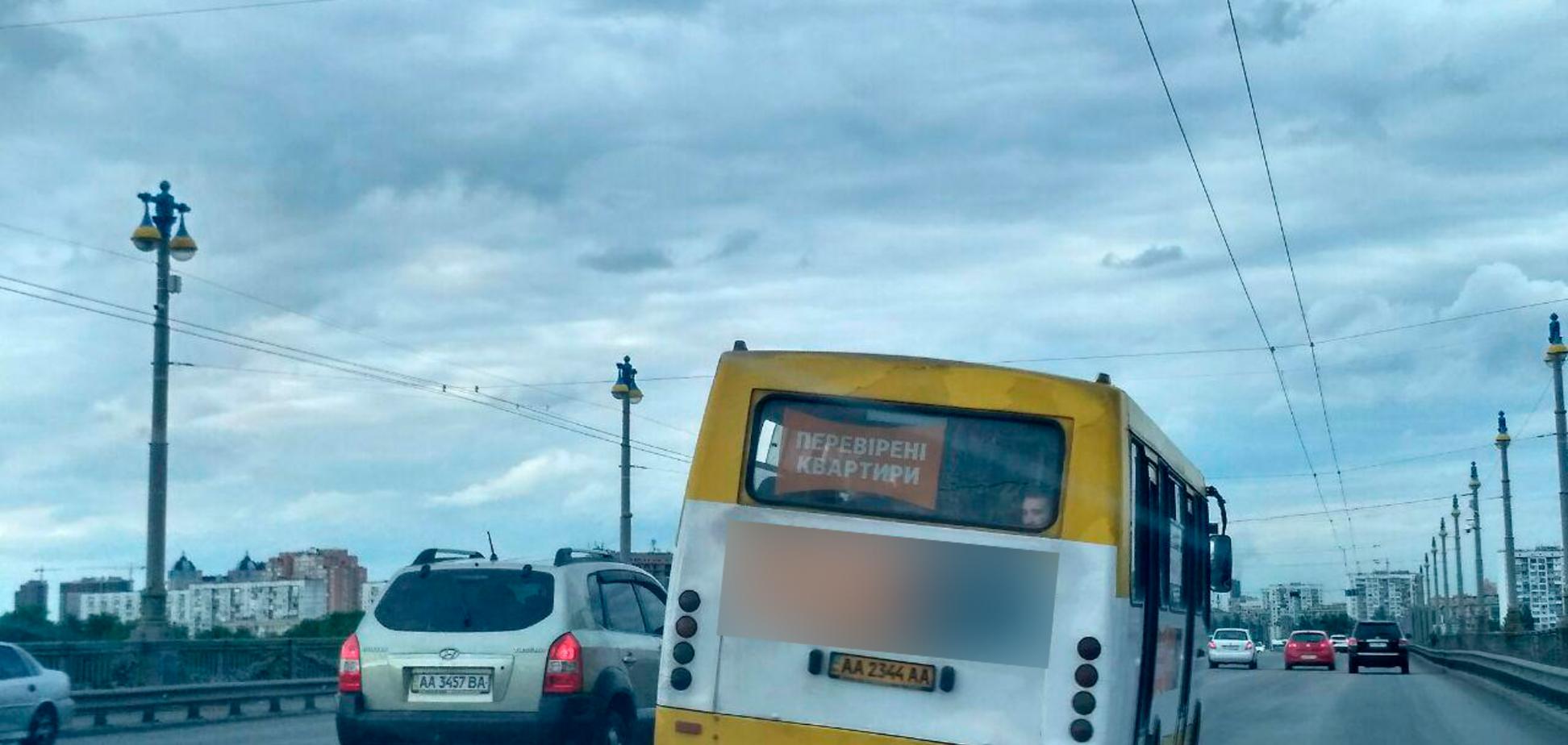 транспорт киев