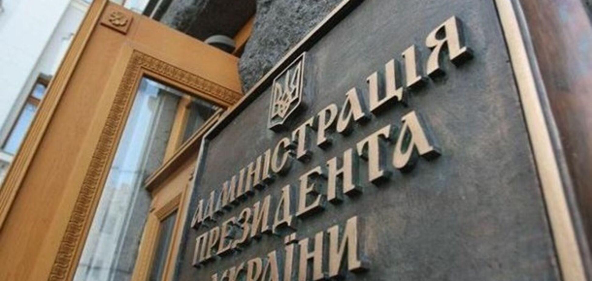 Хто стане наступним президентом в Україні