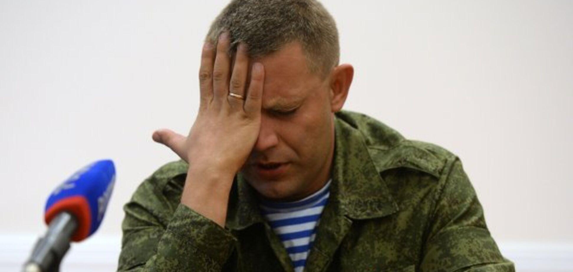 'Может начаться паника': 'ДНР' привела в боевую готовность спецслужбы