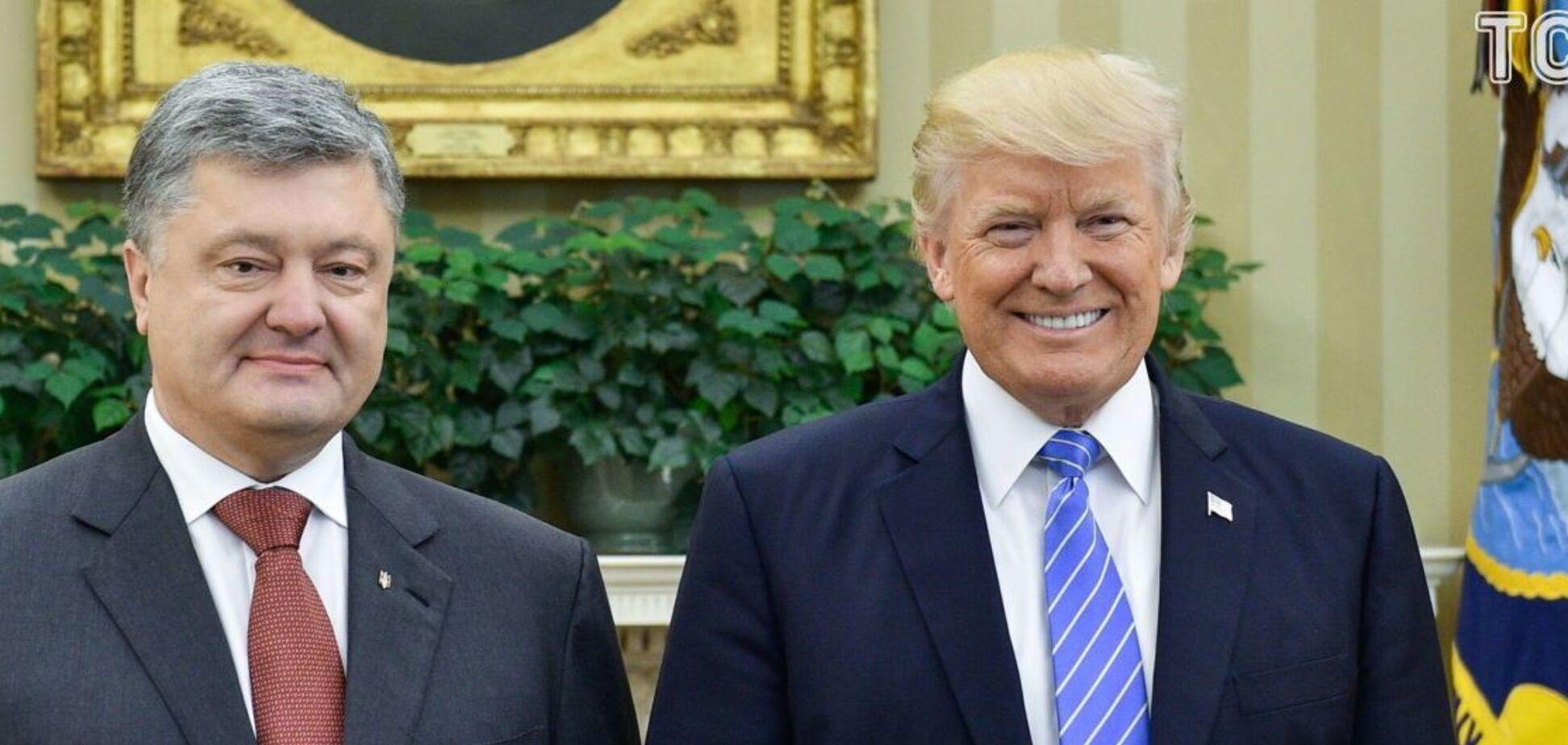 Порошенко встретился с Трампом!
