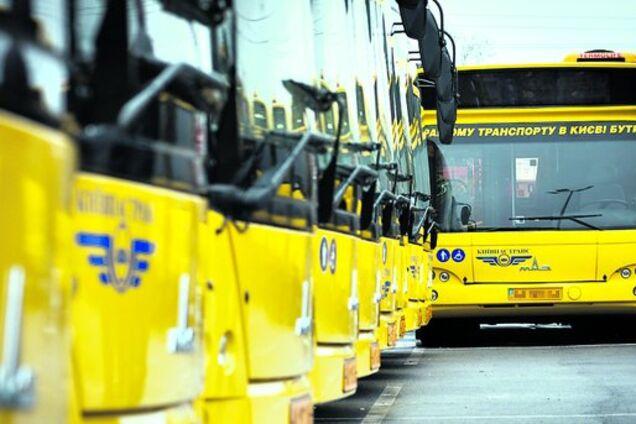 В Киеве с 14 июля подорожает проезд: новые тарифы