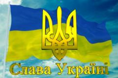 Не хотят 'русские люди' Украине добра