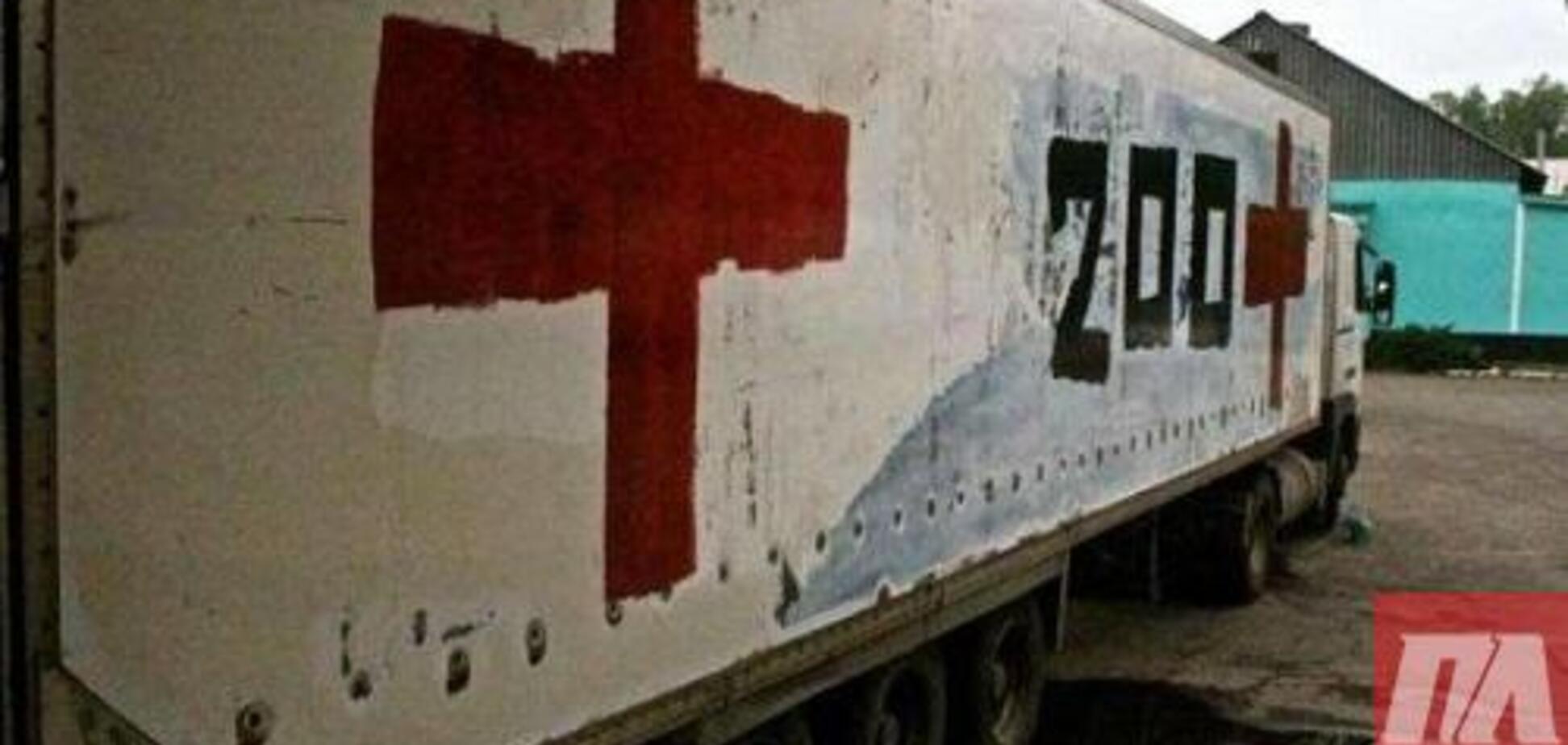 У 'бригаді-200' поповнення: воїн ЗСУ показав фото знищених терористів