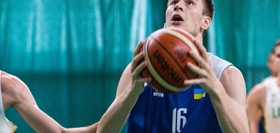 Украинская 'молодежка' на Евробаскете-2018: расписание матчей