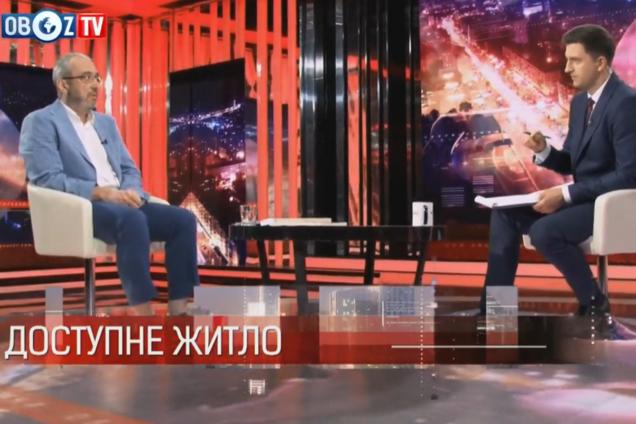 Государство поможет купить квартиру: украинцам пояснили простую схему
