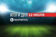 Віда подякував Україні: спортивні підсумки 12 липня