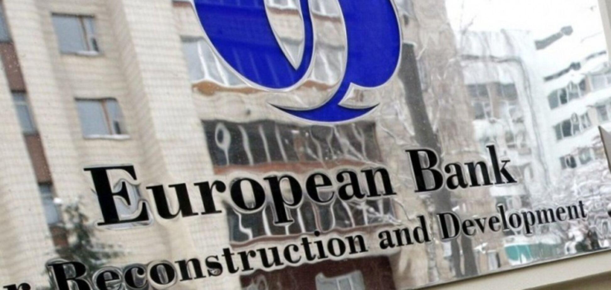 ЕБРР прекратил сотрудничество с 'Кернел'