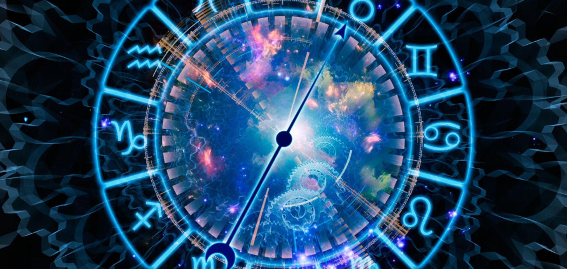 Гороскоп на 16 июля 2018: как провести этот день