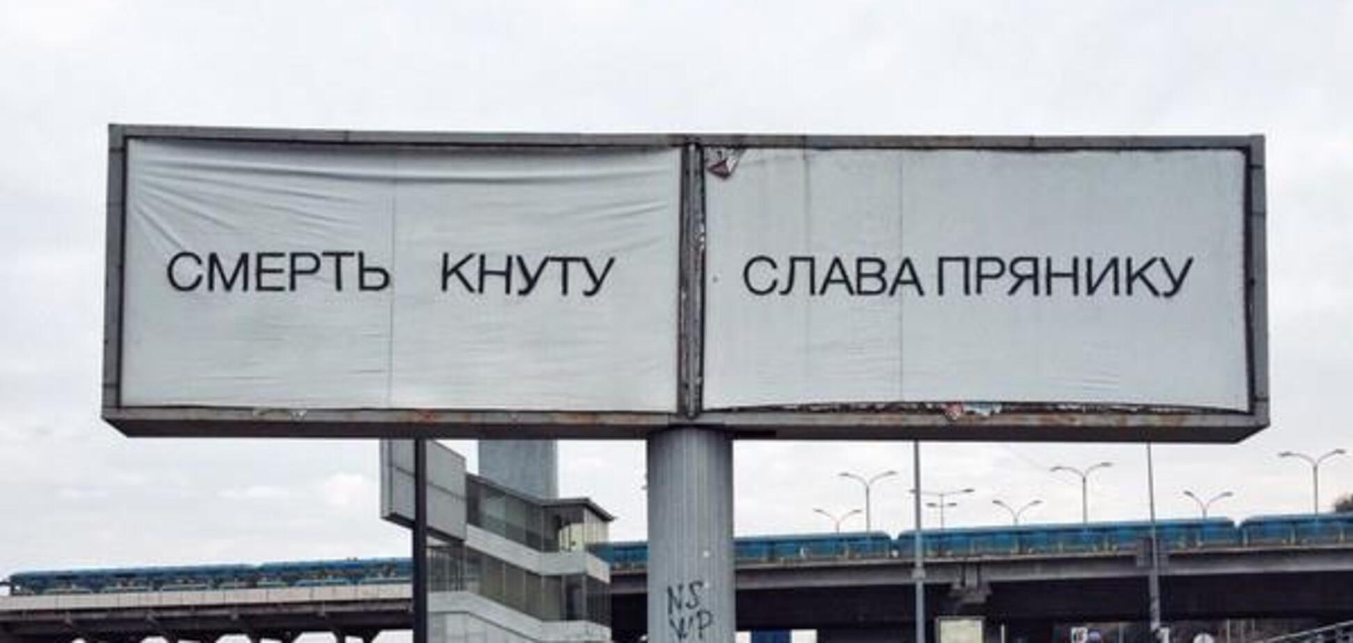 В українських цирках можна згоріти!