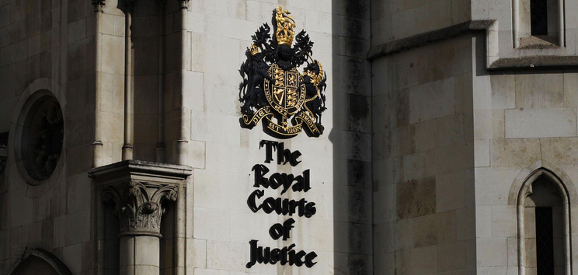 Україна програла в суді Лондона у справі 'Укртатнафти'