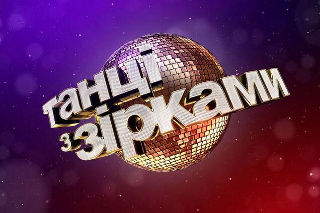 """Телевизионный любимец женщин станет участником """"Танцев со звездами-2018"""""""