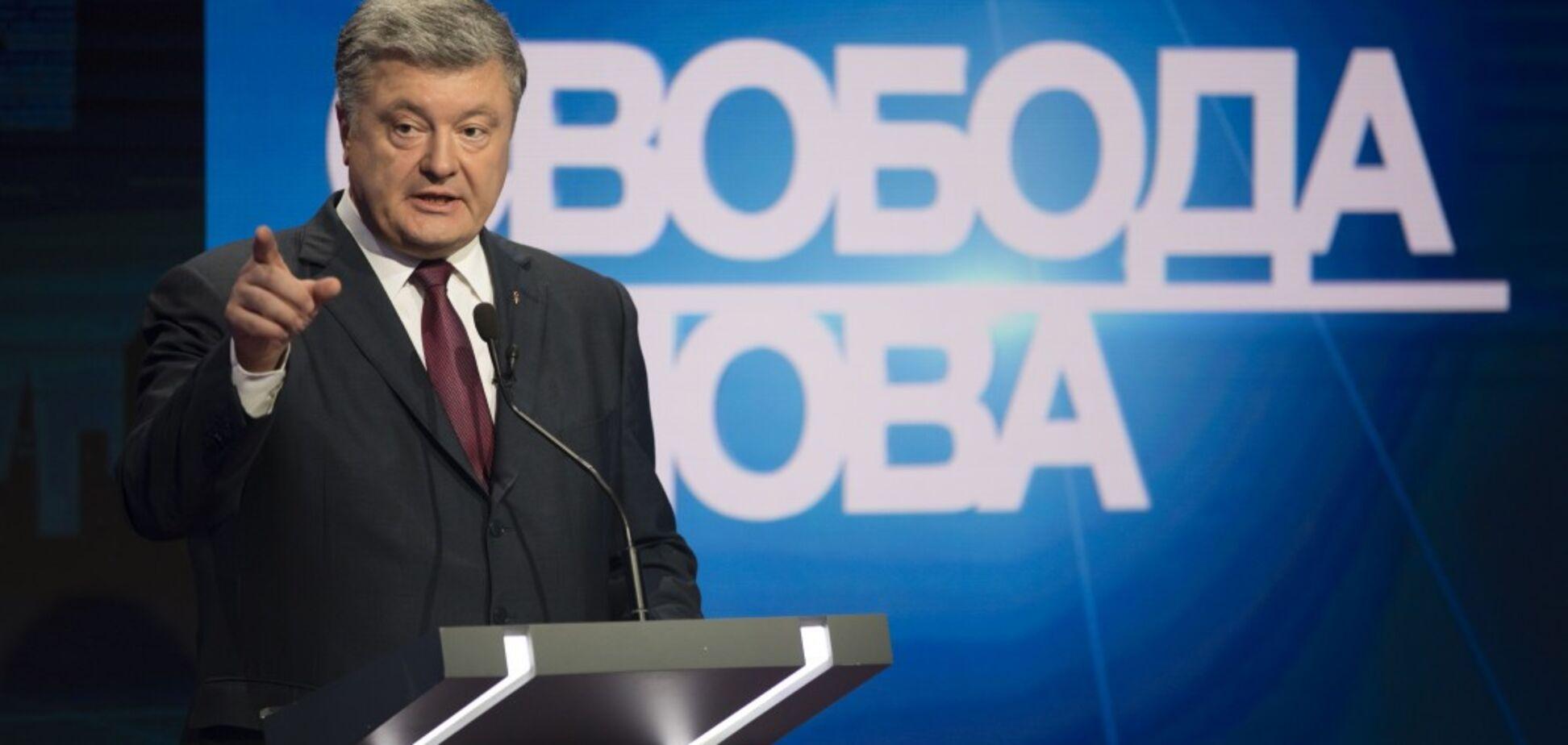 Разведка подтверждала: Порошенко рассказал о планах стратегов 'русского мира' по Мариуполю