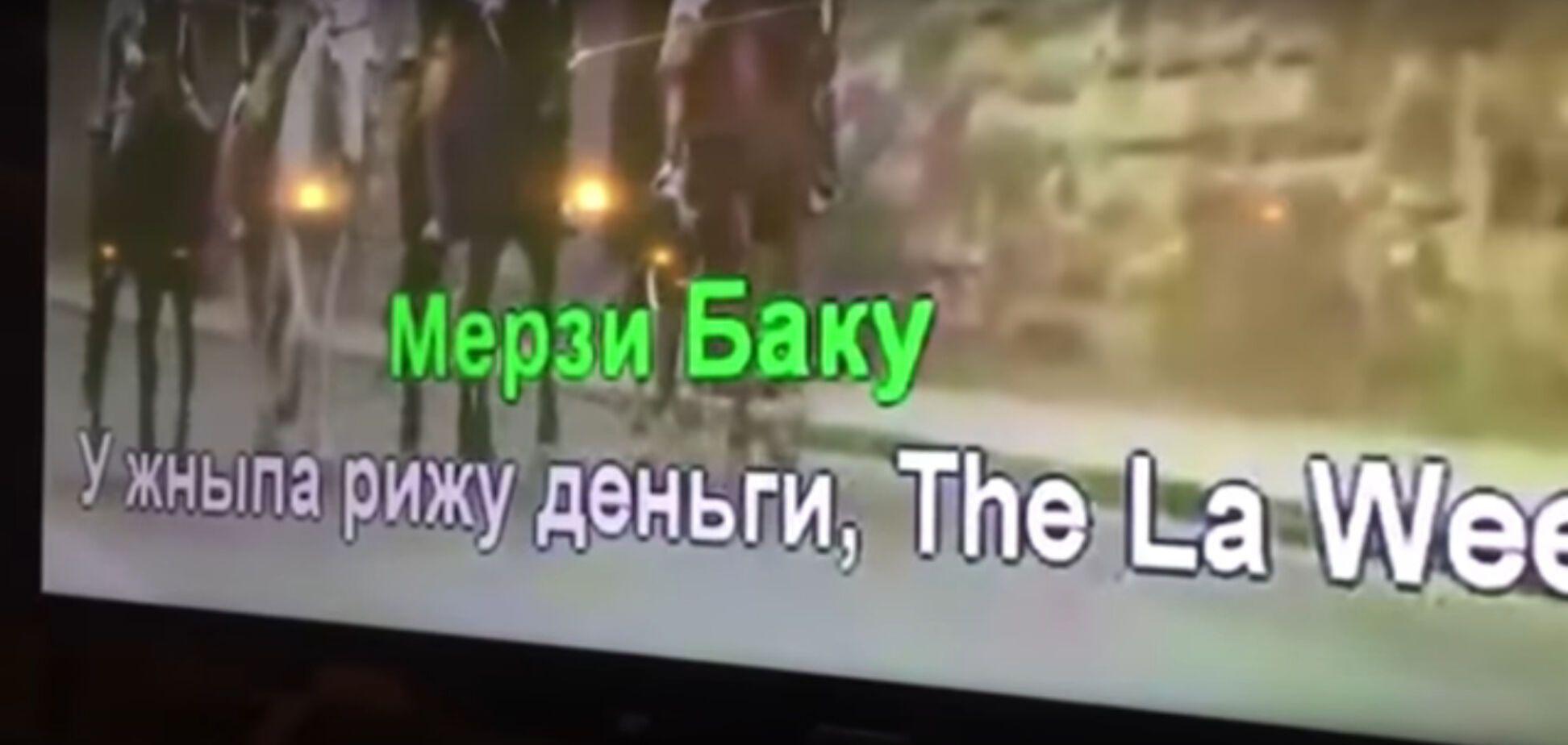 Мерзи Баку! В Турции караоке-бар оконфузился, пытаясь угодить российским туристам