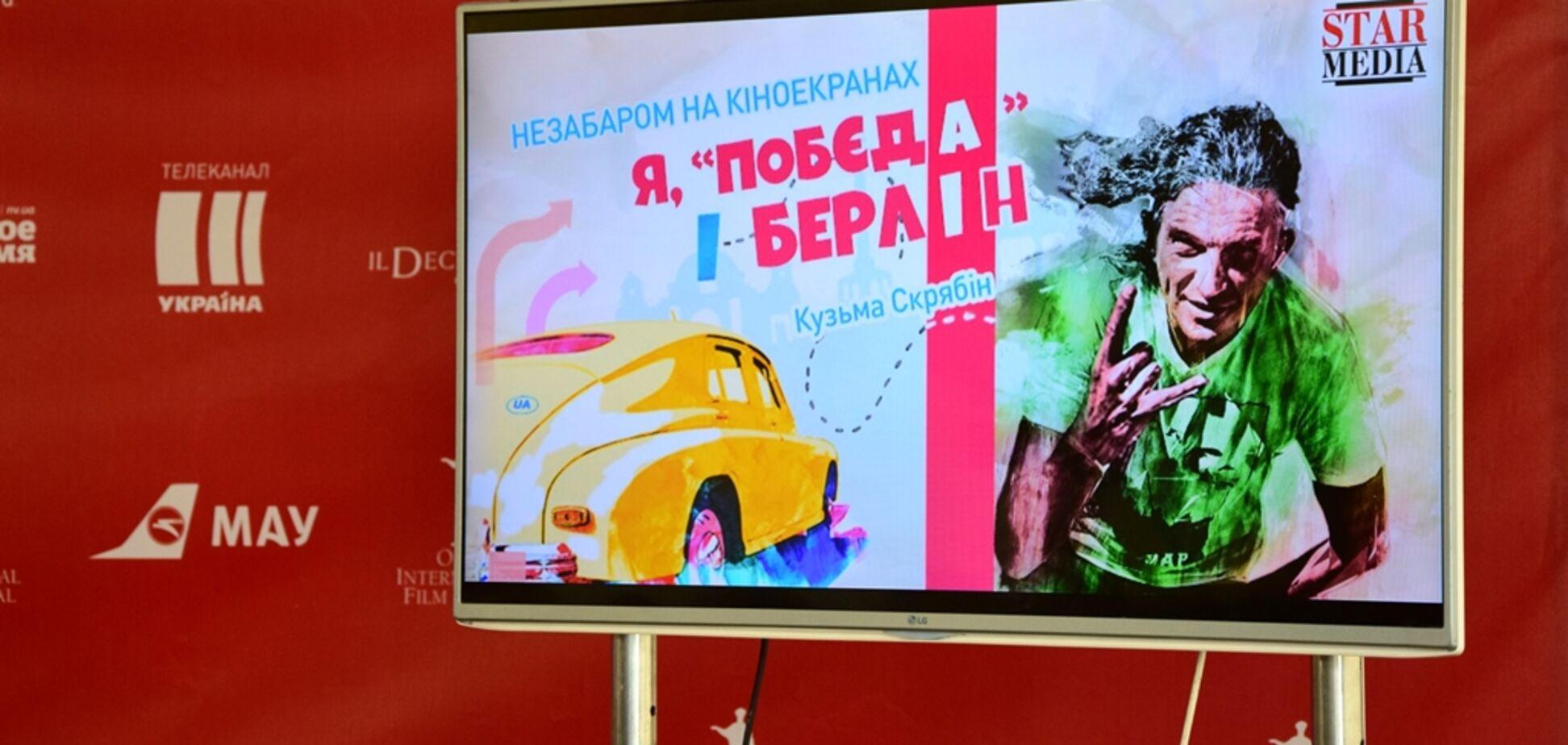 В Україні почнуть збір коштів для екранізації популярного роману Кузьми Скрябіна