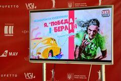 В Украине начнут сбор средств для экранизации популярного романа Кузьмы Скрябина