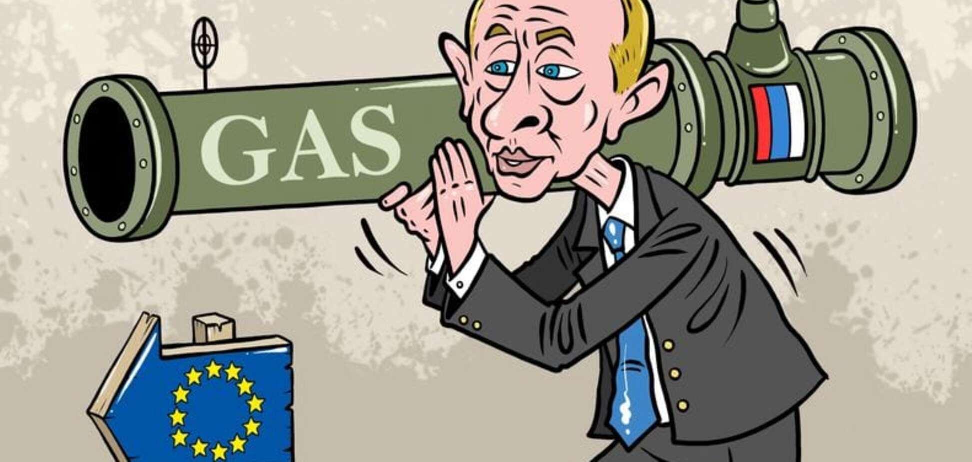 На шантаж 'Газпрому' Україна більше не ведеться
