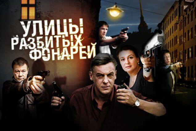 В России умер актер культового сериала 90-х
