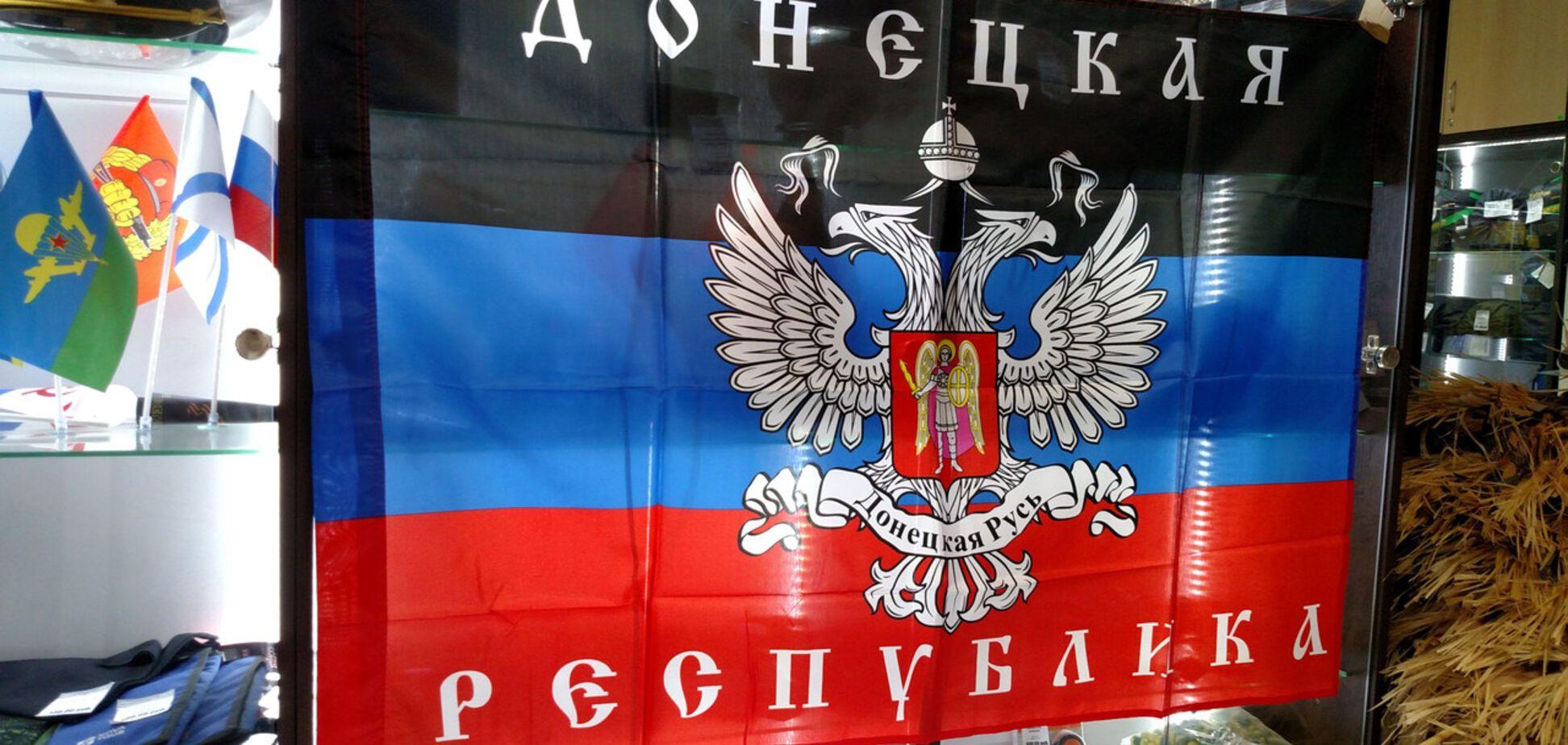 Казнь и пожизненные сроки: в 'ДНР' устроили суд над бандой 'казаков'