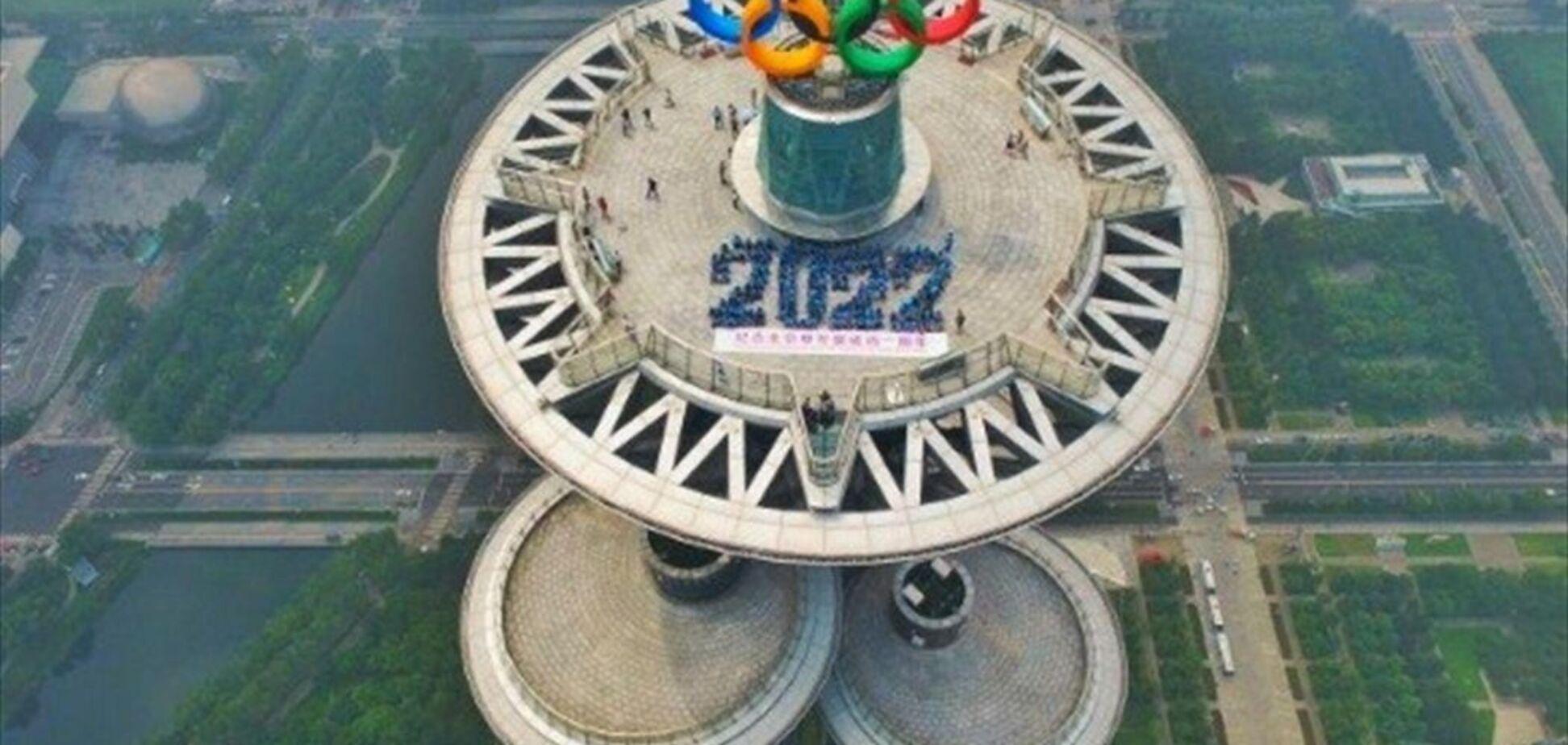 Офіційно: на Олімпіаді-2022 буде шість нових дисциплін