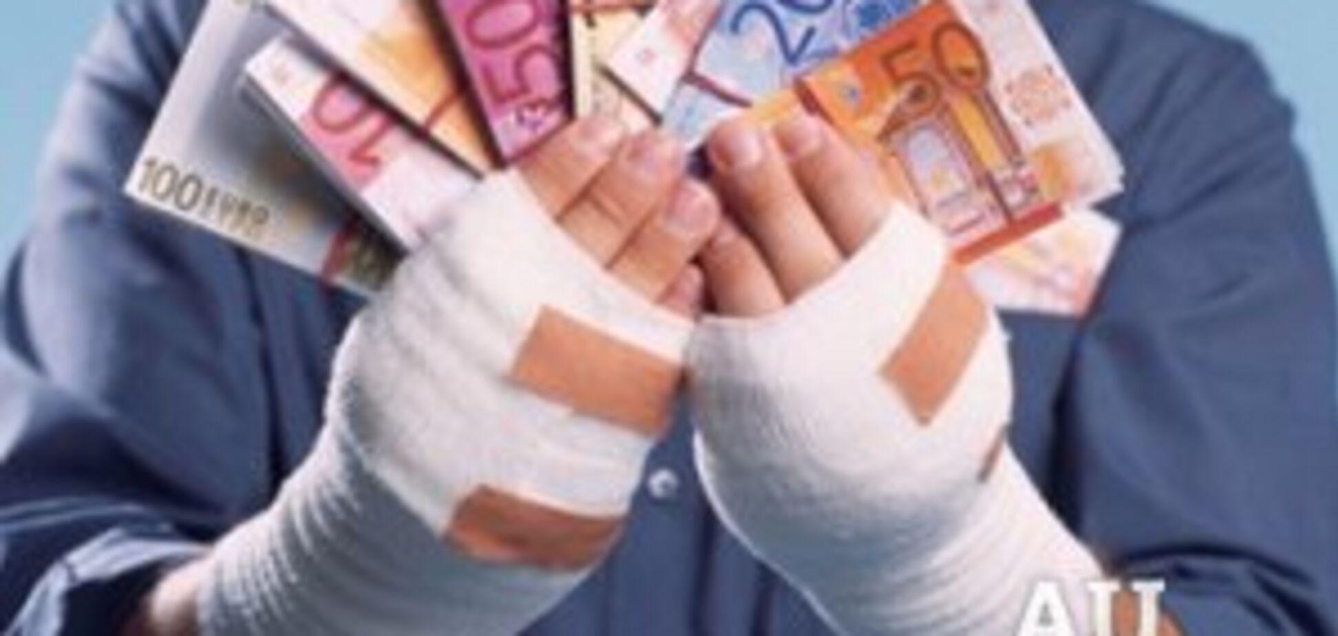 Возмещение морального ущерба: строгие правила компенсации
