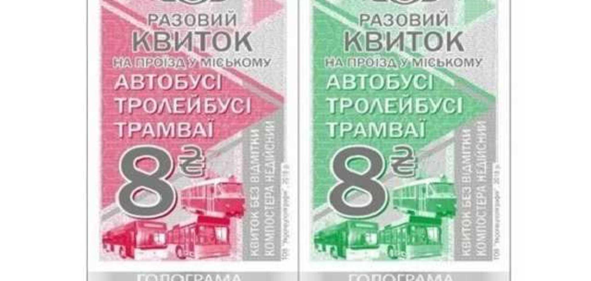 Проїзд по 8 гривень: Київрада поставила крапку