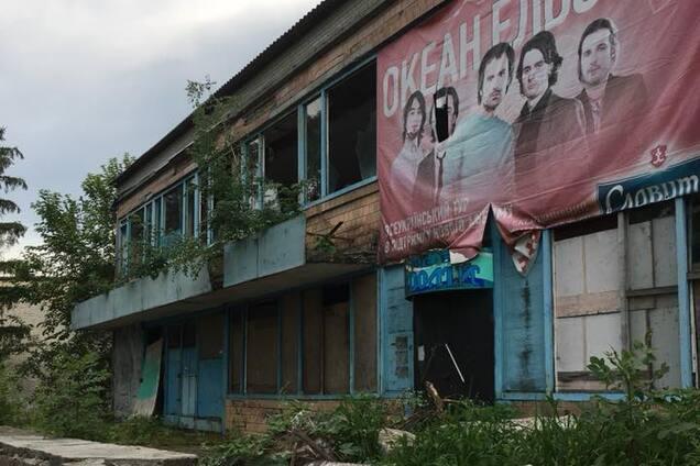 Остатки Дома культуры в Триполье