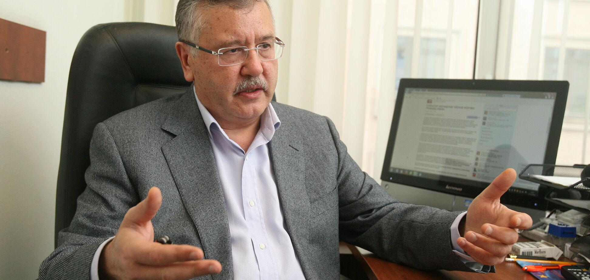 Скандалы с военными складами Украины: Гриценко назвал решение проблемы
