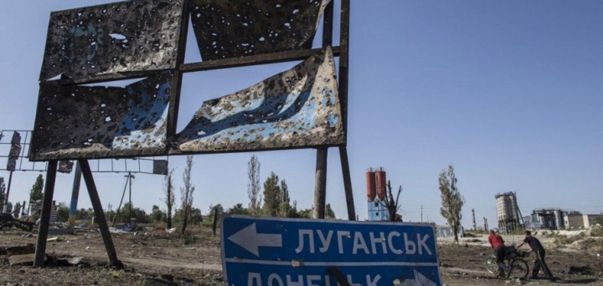 Молодь тішиться паспортам 'ДНР'