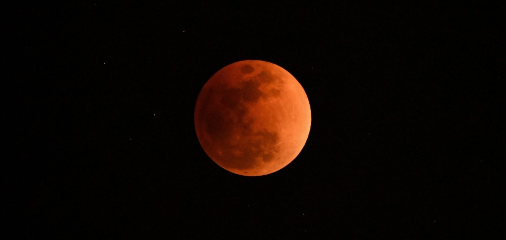 Місячне затемнення 27 липня: Росії напророкували катастрофи