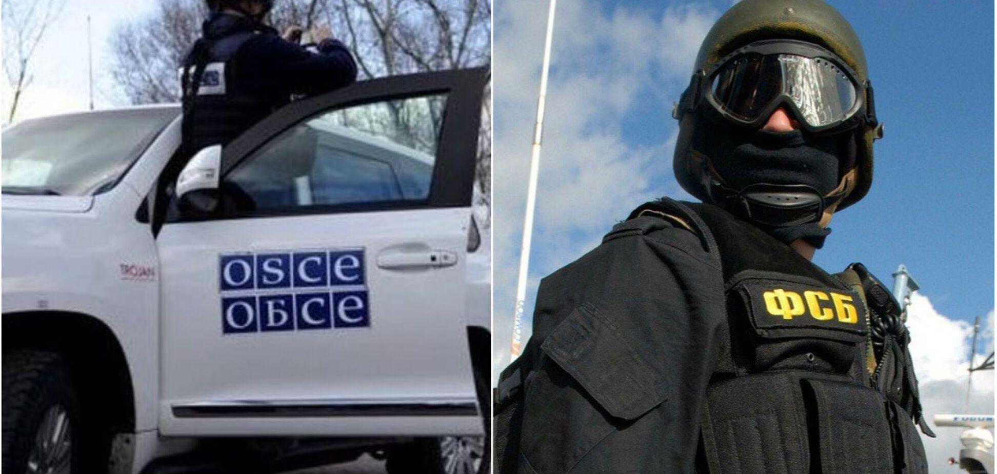 ОБСЄ ФСБ скандал