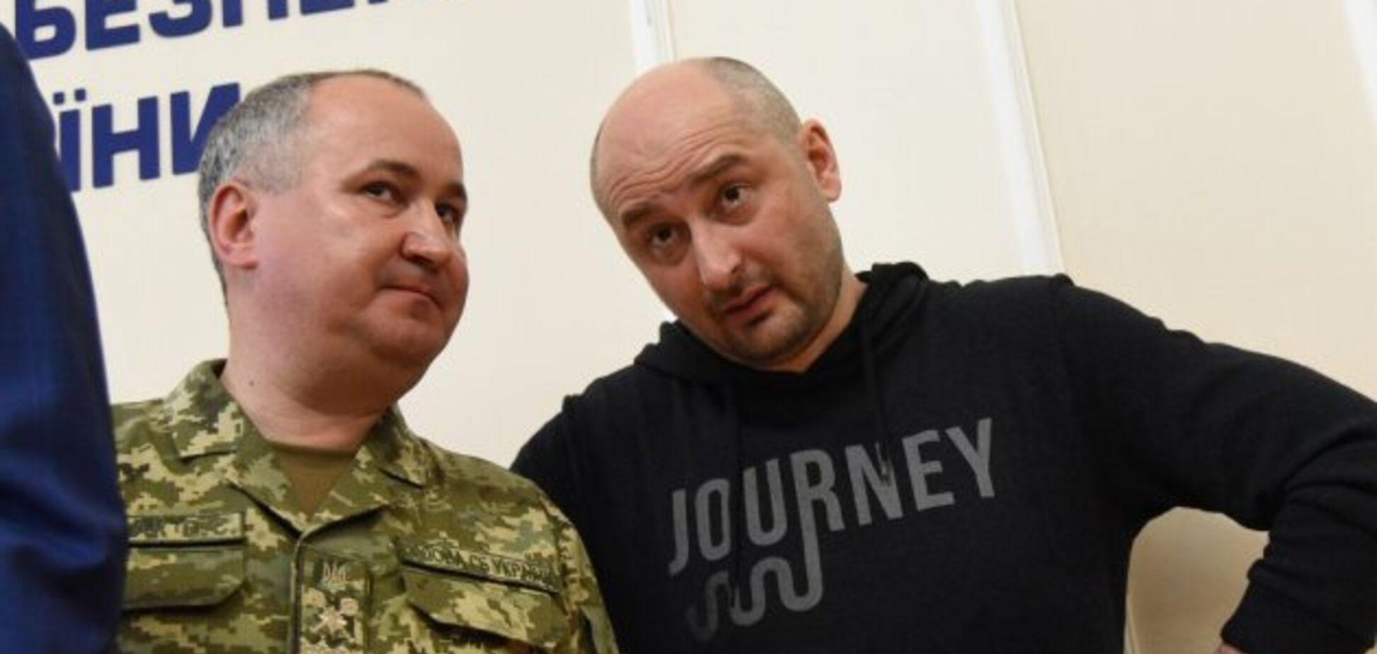 'Мене побили!' Російські пранкери 'розіграли' Грицака від імені Бабченка