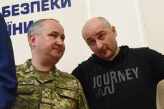 'Меня избили!' Российские пранкеры 'разыграли' Грицака от имени Бабченко