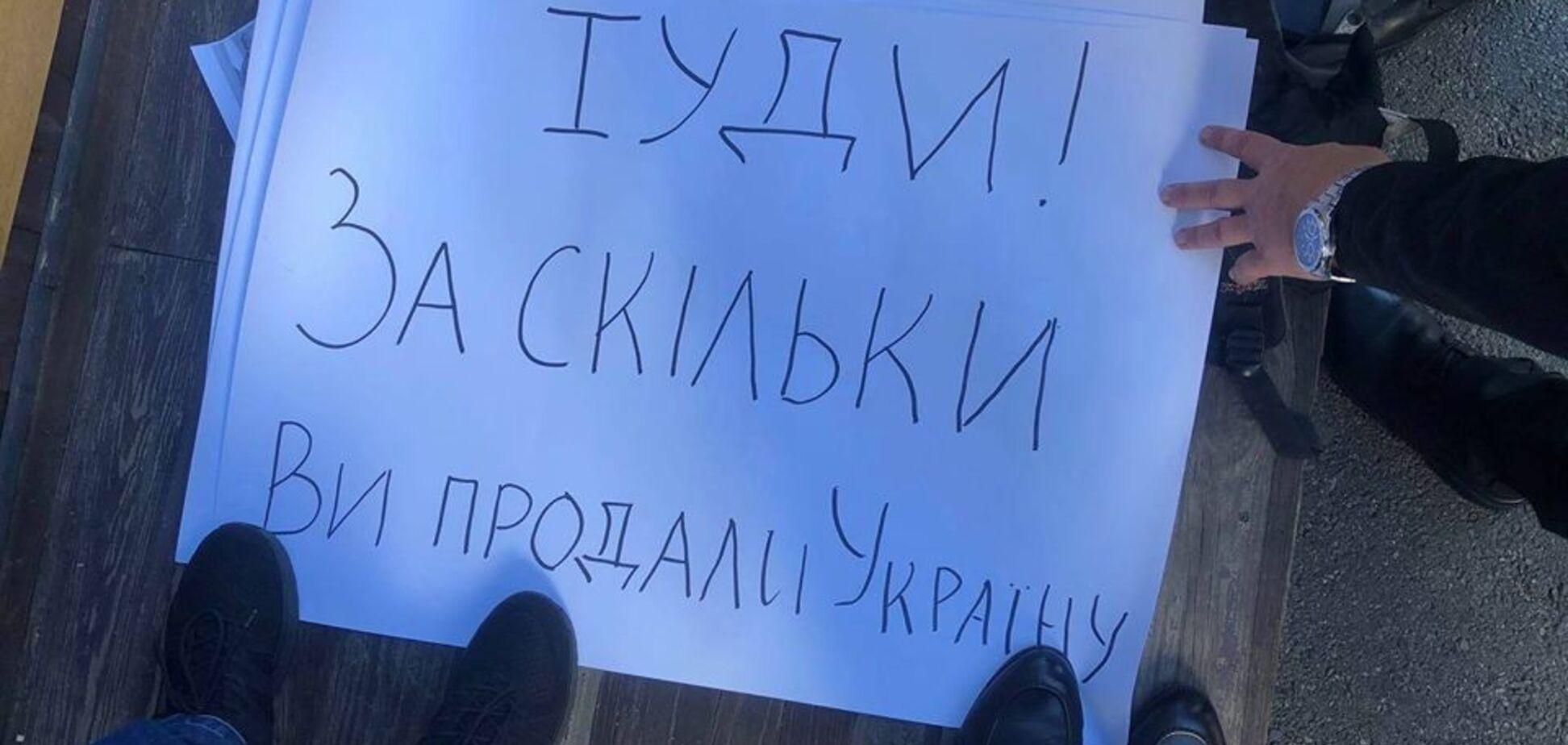 'Ви продали Україну!' Росія готувала нове заворушення у центрі Києва