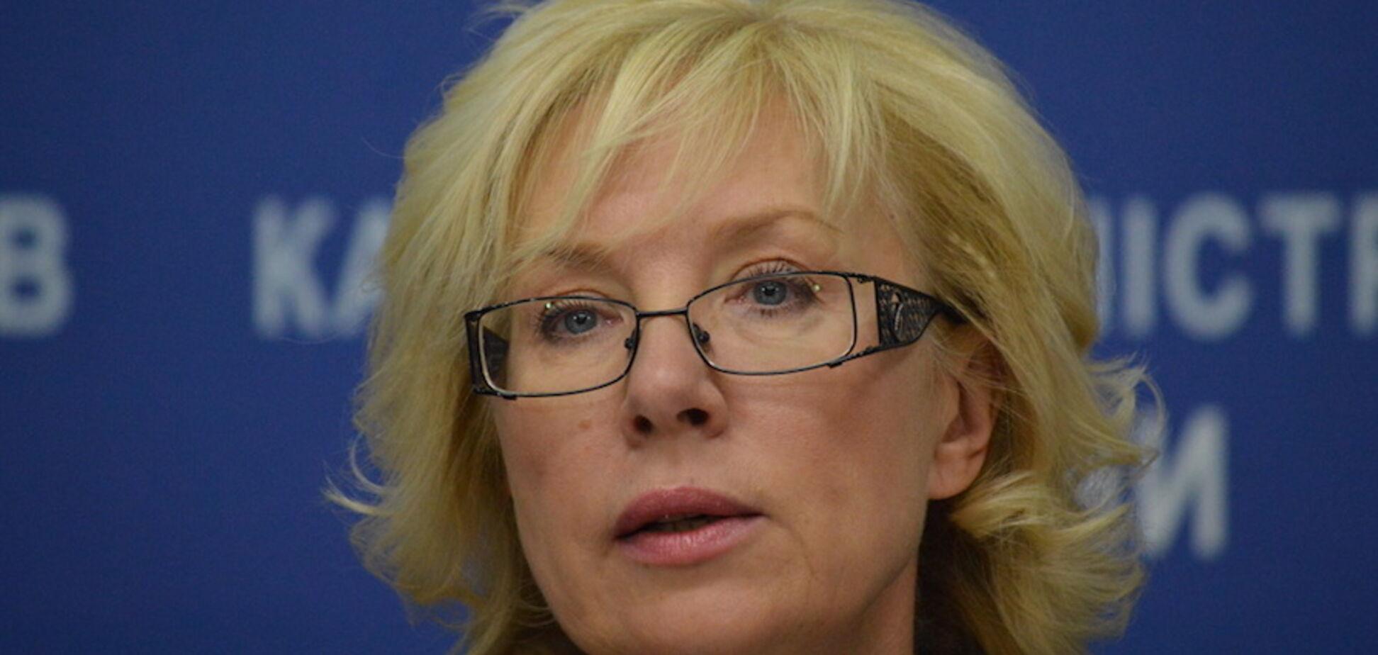 Домовленості порушено: Україна висунула Росії жорсткий ультиматум