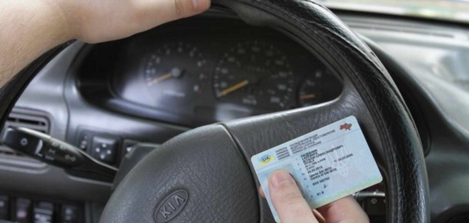 Як повернути водійські права, які вилучила дорожня поліція