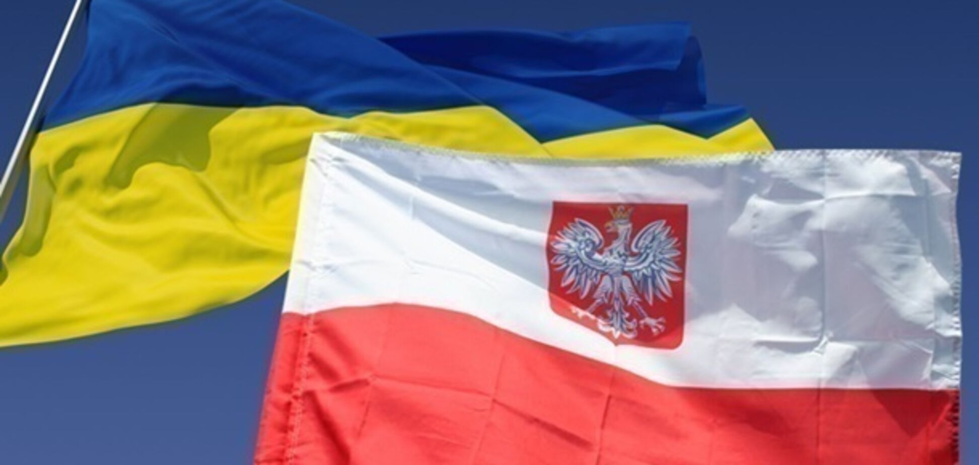 В Польше заявили об угрозе конфликта с Украиной
