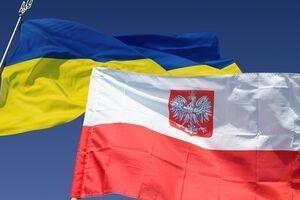 У Польщі заявили про загрозу конфлікту з Україною