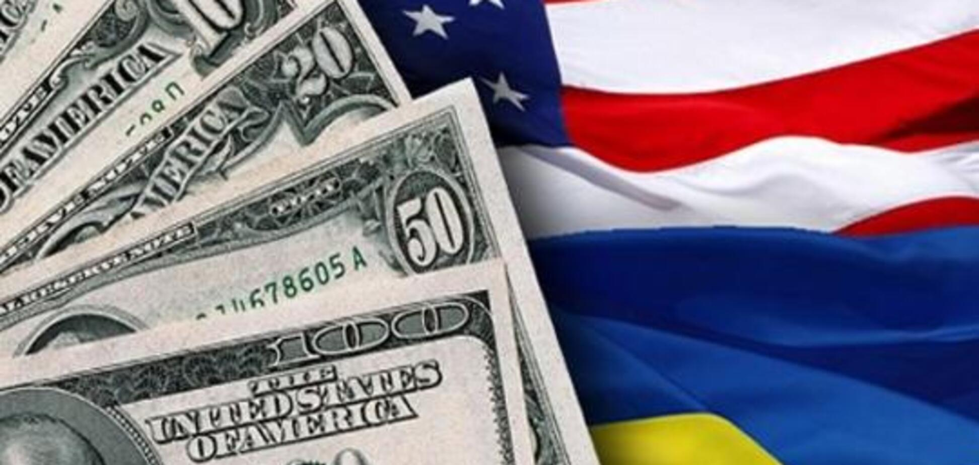 Решение принято: Украина получит от США $200 млн на оборону и безопасность