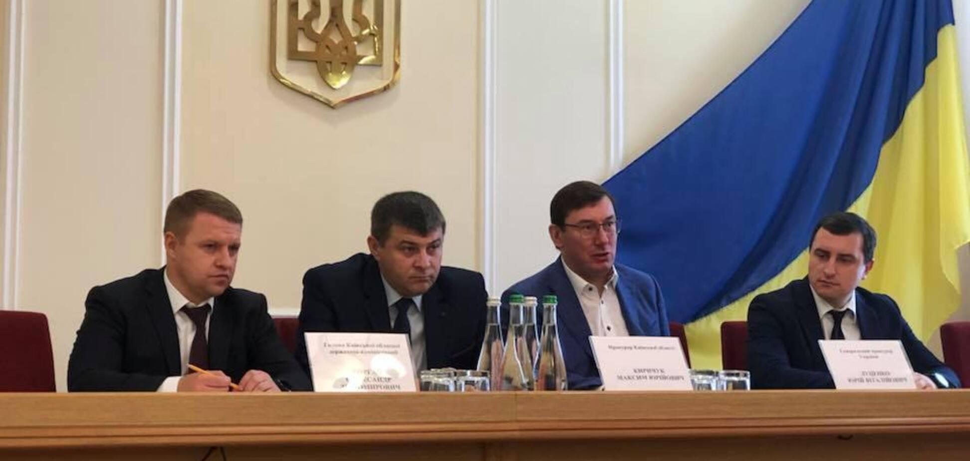 Луценко провів кадрову перестановку в прокуратурі
