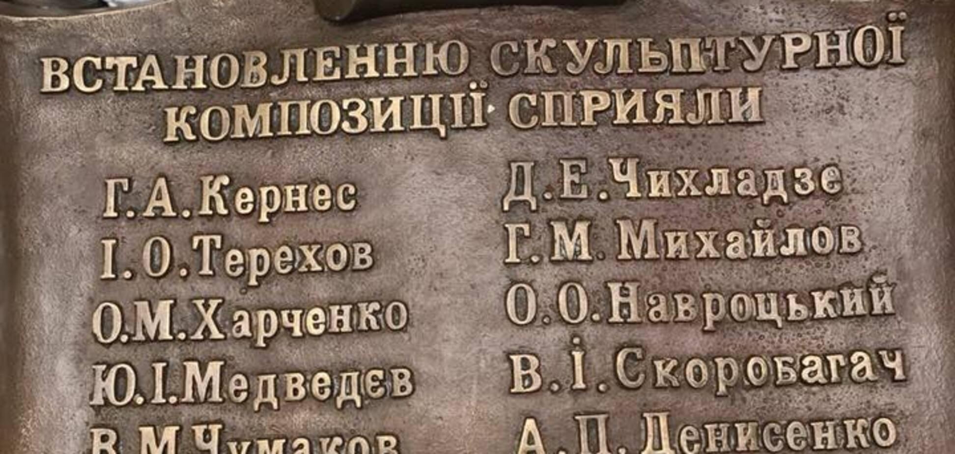 Конфуз із пам'ятником актрисі з РФ у Харкові: стало відомо результат