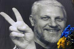 Вбивство Шеремета в Києві: Зеленський заговорив про результат розслідування
